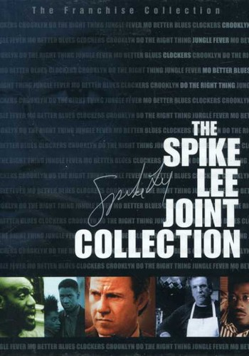 The Spike Lee Joint Collection