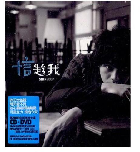 Shin 2009 [Import]