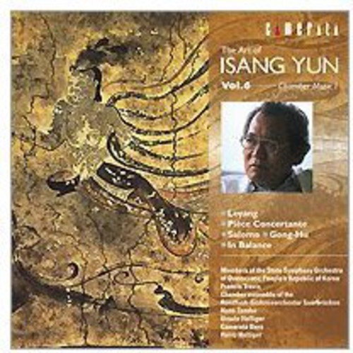 Art of Isang Yun 6