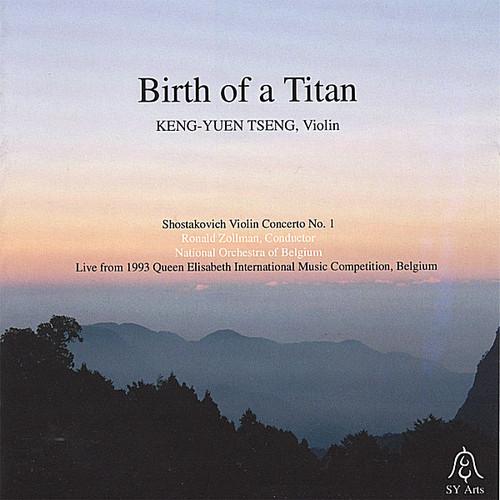 Birth of a Titan
