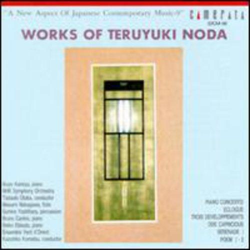 Piano Concerto /  Eclogue for Flute & Percussion