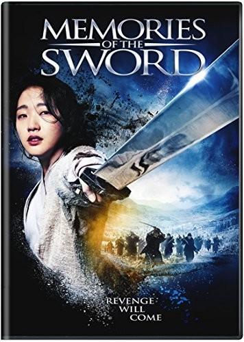 - Memories of the Sword