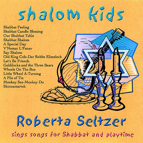 Shalom Kids