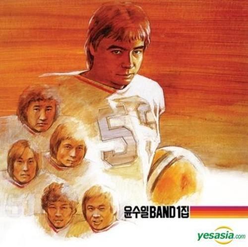 Yoon Soo Il Band Vol. 1