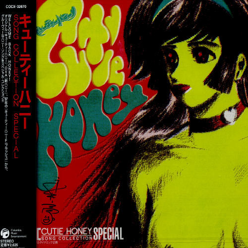 Cutie Honey (Song Collection) (Original Soundtrack) [Import]