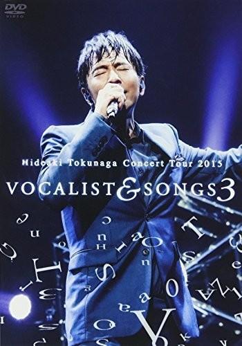 Concert Tour 2015 : Vocalist & Songs 3 [Import]