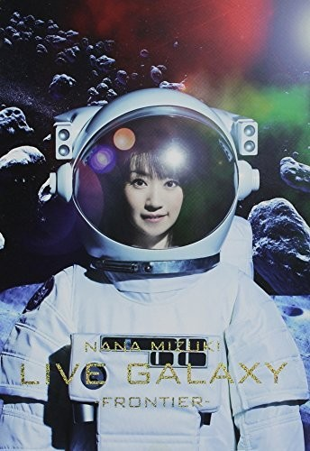 Live Galaxy 2016 : Frontier [Import]
