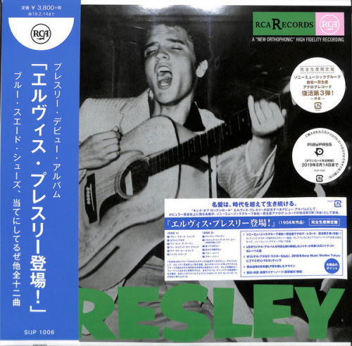 Elvis Presley - Elvis Presley [Import Limited Edition LP]