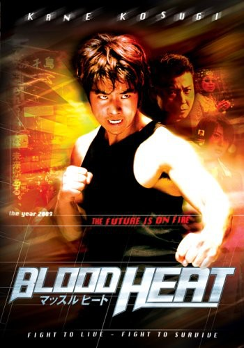 Blood Heat
