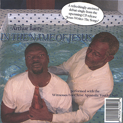 In the Name of Jesus-EP