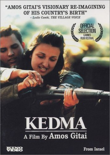 Kedma - Kedma