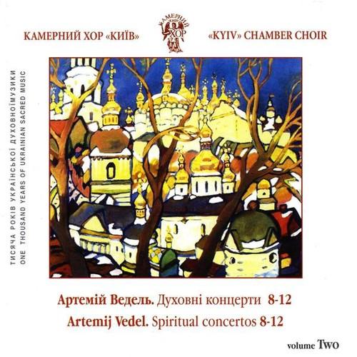 Vedel. Spiritual Choir Cons 8-12