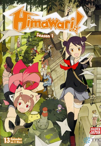 Himawari! Season 1 Collection