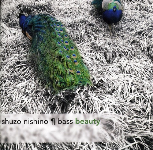Bass Beauty