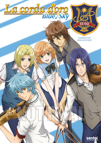 A Corda D'oro - Blue Sky: Season 2