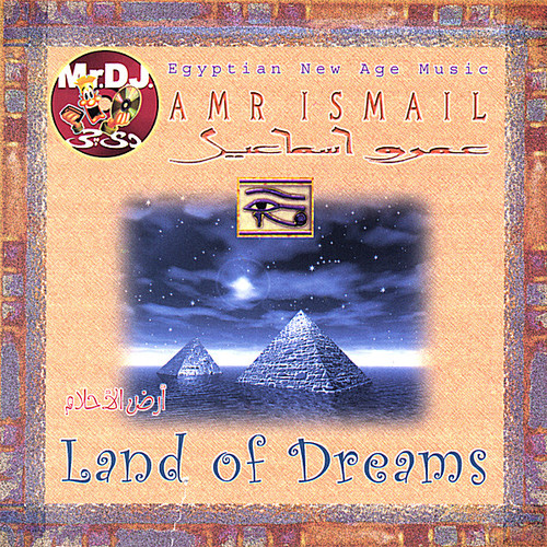 Land of Dream