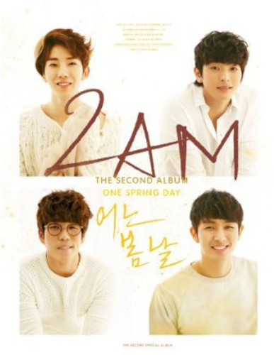One Spring Day [Import]