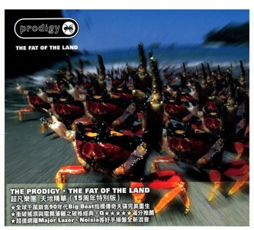 The Prodigy - Fat Of The Land [Import]