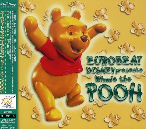 Dancing Pooh: Eurobeat Disney Presents [Import]