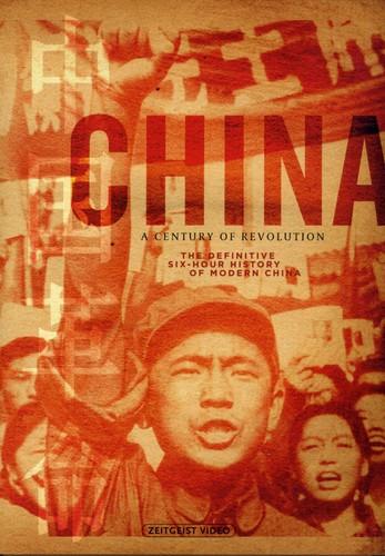 China-Century Of Revolution - China-Century Of Revolution
