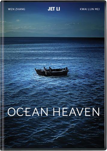 Dong Yong - Ocean Heaven
