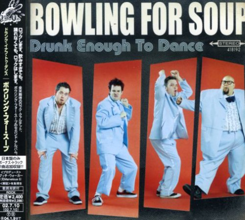 Drunk Enough to Dance [Import]