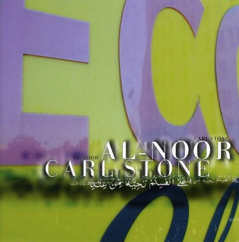 Carl Stone - Al-Noor