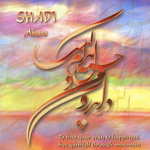 Shadi