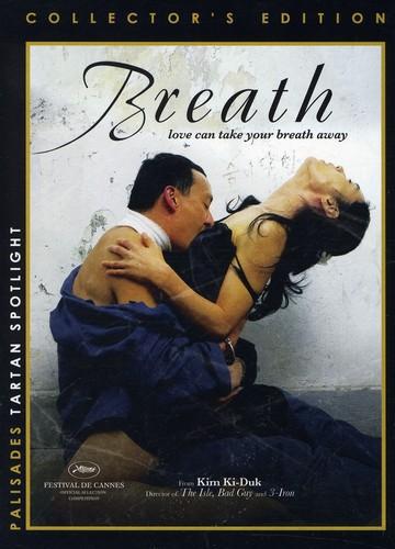 Chang/Ha - Breath / (Coll Sub)