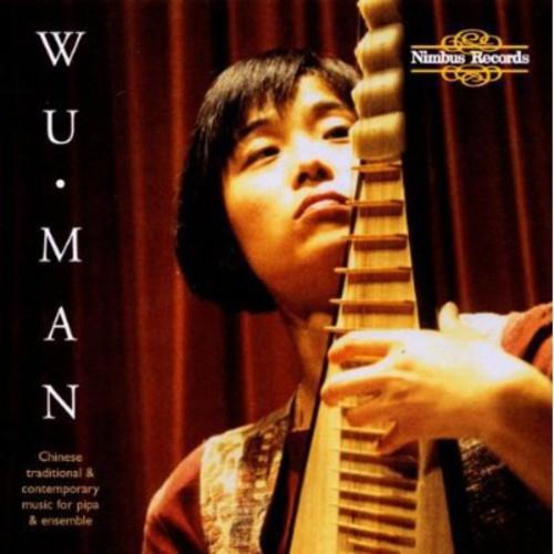 Wu Man - Pipa