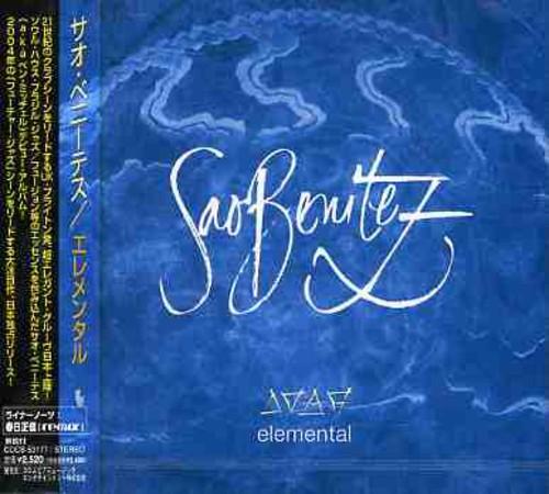 Elemental [Import]