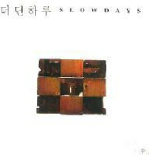 Slowdays [Import]