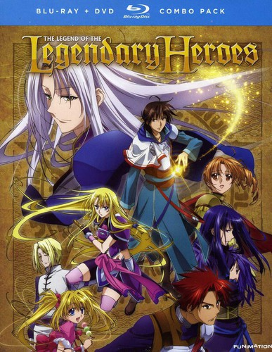 Legend of the Legendary Heroes: Complete Series