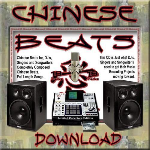 Chinese Beats