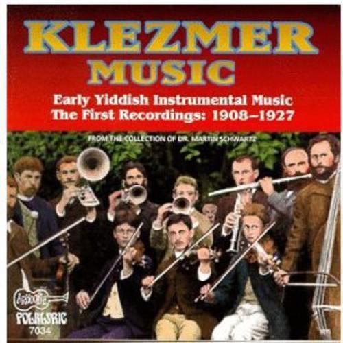 Klezmer - Early Yiddish Instrumental Music /  Various