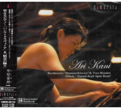 Ari Kani Plays Beethoven