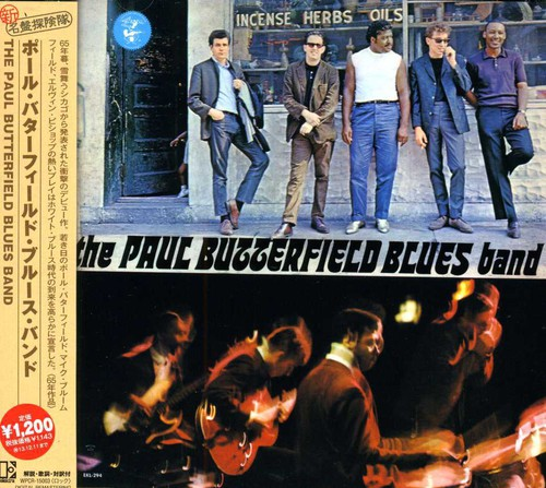 Paul Butterfield Blues Band - Paul Butterfield Blues Band (Jpn) (Rmst)