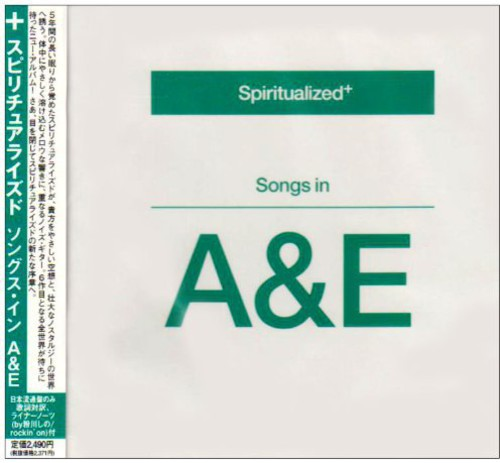 Songs in A&E [Import]