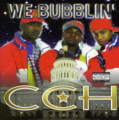 We Bubblin