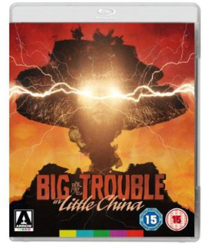 Big Trouble in Little China [Import]