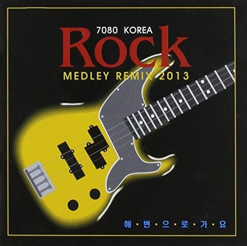 7080 Korea Rock Medley Remix 2013 /  Various [Import]