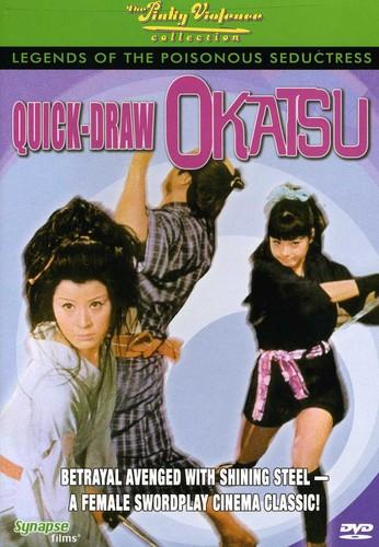 Quick-Draw Okatsu