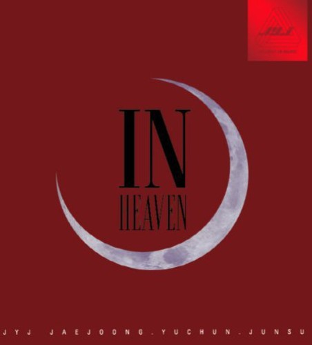 In Heaven (Red) [Import]