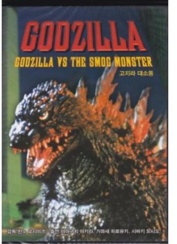 Godzilla Vs Smog Monster (1971) [Import]