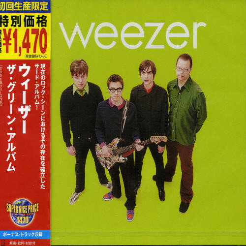Weezer - Weezer: The Green Album (Bonus Track) [Import Limited Edition]