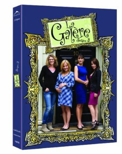 Galere Season 3 [Import]