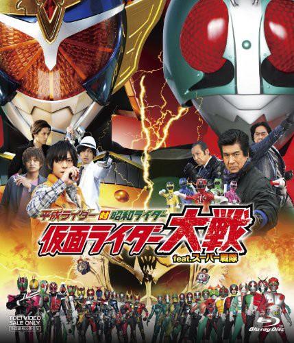 Heisei Rider Tai Shouwa Rider Kamen Rider Taisen [Import]