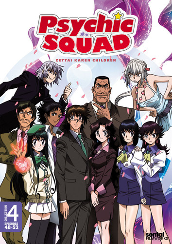 Psychic Squad: Collection 4