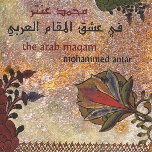 Arab Maqam