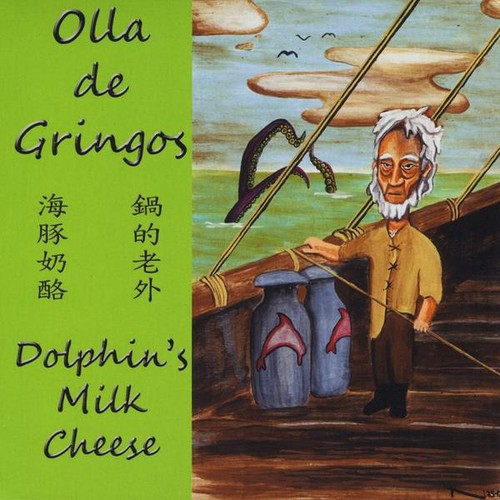 Dolphin's Milk Cheese